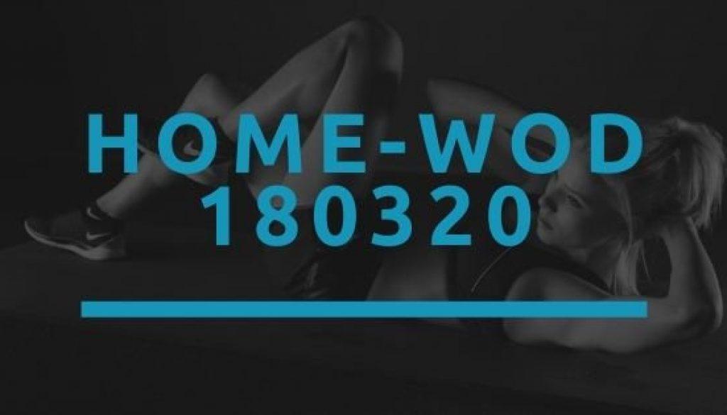 Octofit Home WOD 180320